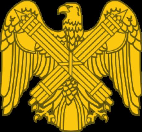ادارهی حفاظت ملی - امریکا