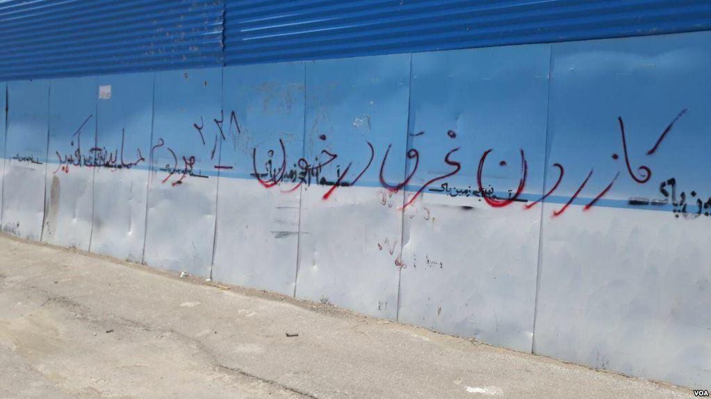 کازرون - اعتراضات سراسری